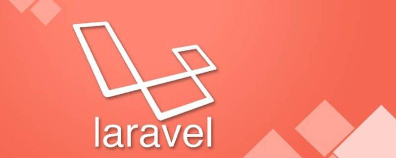 使用 Composer 安装 Laravel 安装器_编程技术_编程开发技术教程