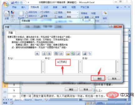 企业微信截图_15994480752630.png