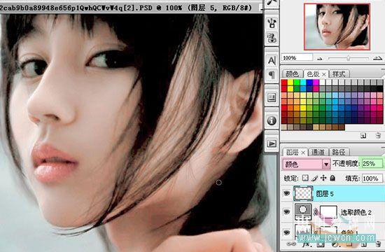 Photoshop修正偏色的人物照片_亿码酷站___亿码酷站平面设计教程插图8