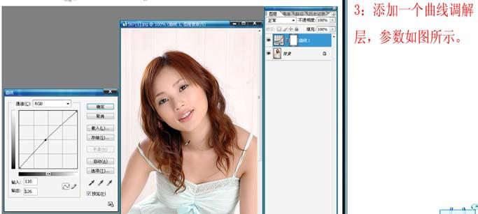 Lab模式调出照片的仿阿宝色_亿码酷站___亿码酷站平面设计教程插图3