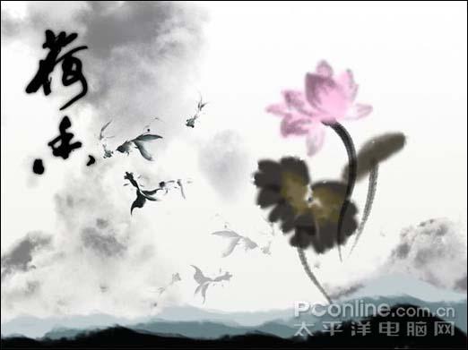 Photoshop制作一张水墨艺术画_亿码酷站___亿码酷站平面设计教程插图21