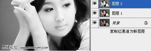 PS用图层叠加制作照片的冷色调_亿码酷站___亿码酷站平面设计教程插图3