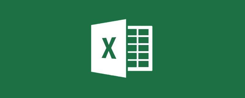 excel中mid函数的功能是什么?_编程技术_编程开发技术教程
