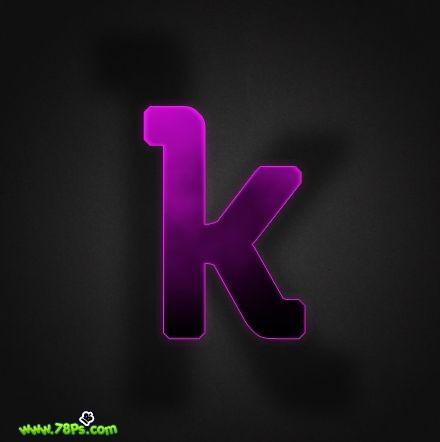 Photoshop制作紫色发光字效果_亿码酷站___亿码酷站平面设计教程插图20