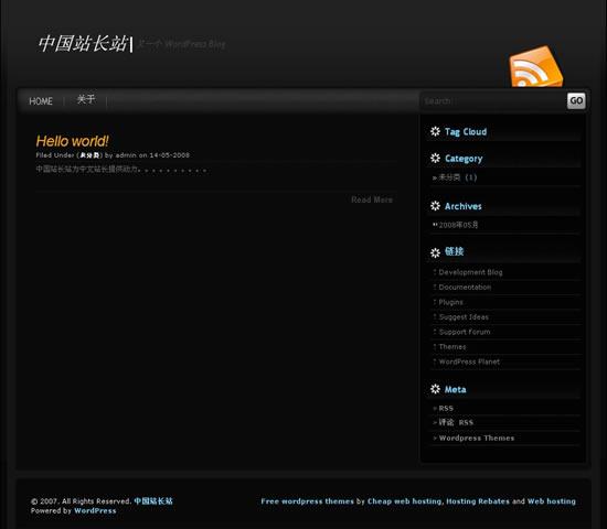 WordPress Black2模板_亿码酷站_主题模板