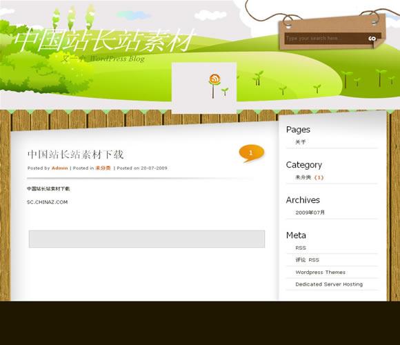 WordPress Greenfield模板_亿码酷站_主题下载