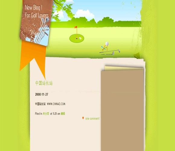 WordPress Green模板_亿码酷站_亿码酷站