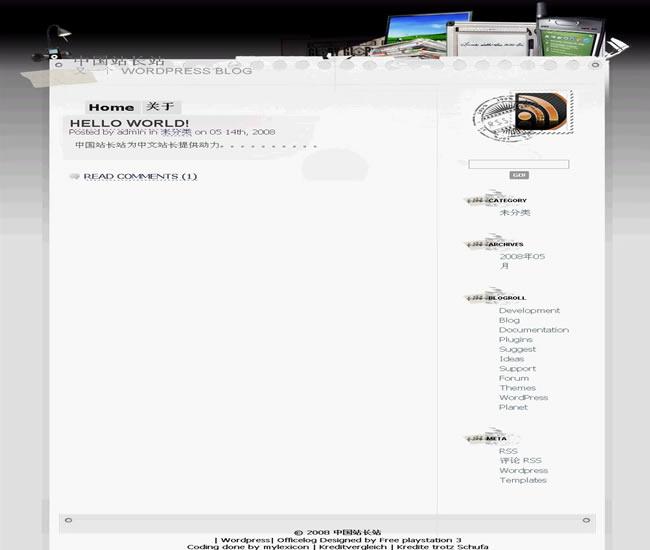 WordPress Office Log模板_亿码酷站_wordpress主题