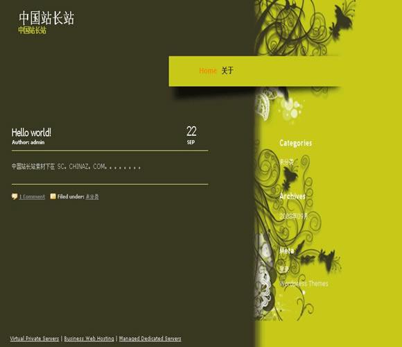 WordPress Make it Green模板_亿码酷站_亿码酷站