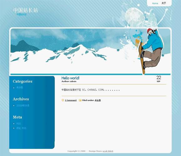 WordPress Snowboarder模板_亿码酷站_wordpress模板