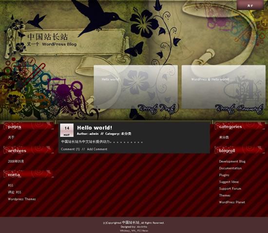 WordPress Art Color模板_亿码酷站_亿码酷站