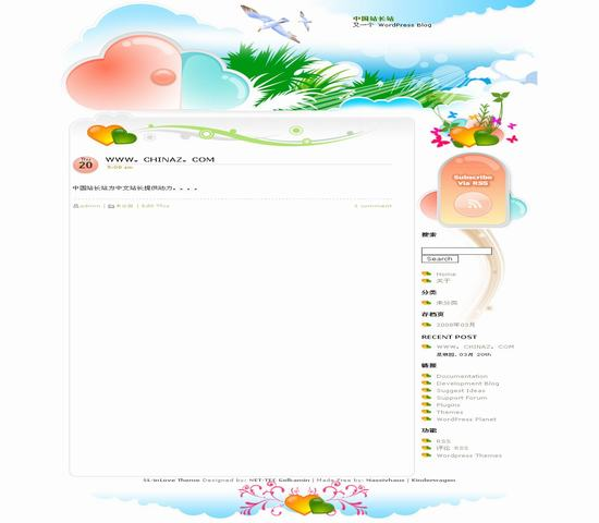 WordPress inlove模板_亿码酷站_wordpress模板