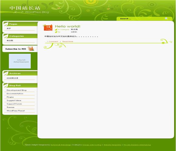 WordPress Floral Green模板_亿码酷站_主题下载