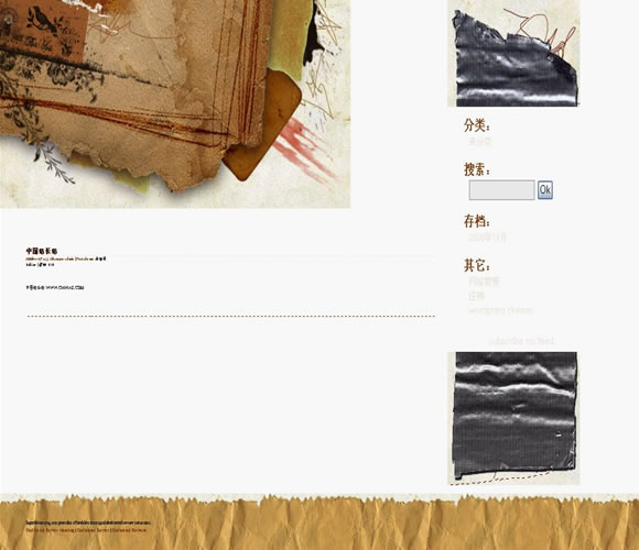 WordPress Scraps模板_亿码酷站_wordpress模板