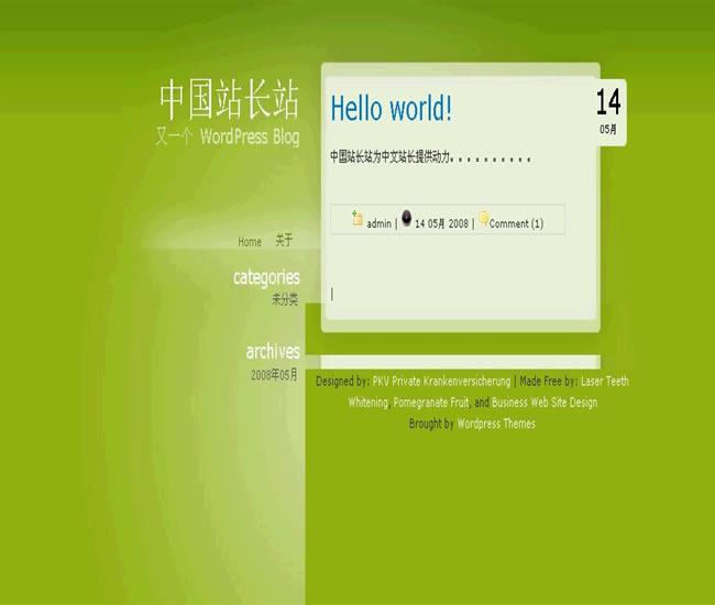 WordPress GREEEEEN模板_亿码酷站_wordpress主题