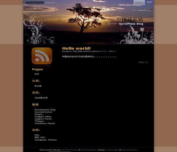 WordPress Tree Sunset模板_亿码酷站_主题下载