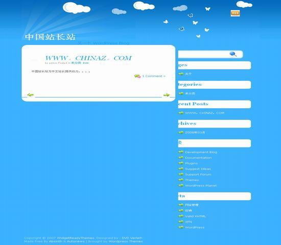 WordPress 蓝色天空模板_亿码酷站_主题模板