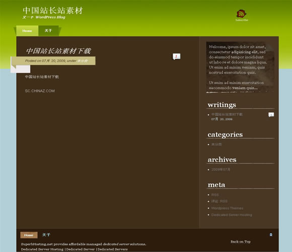 WordPress Chocolate模板_亿码酷站_亿码酷站