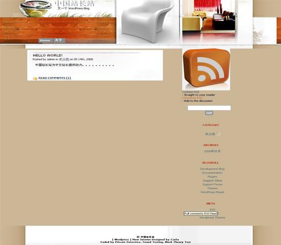 WordPress Interior模板_亿码酷站_亿码酷站