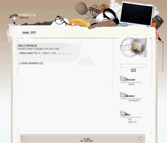 WordPress Desktop模板_亿码酷站_wordpress主题
