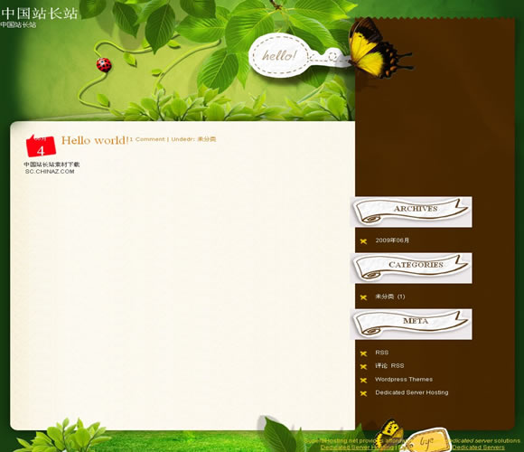 WordPress Sunshine模板_亿码酷站_亿码酷站