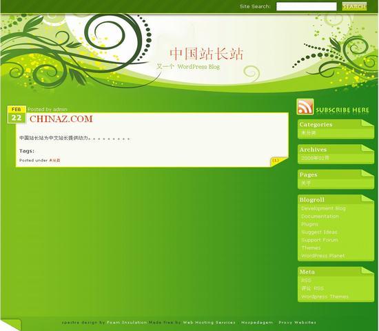 WordPress 绿色花纹模板_亿码酷站_wordpress主题