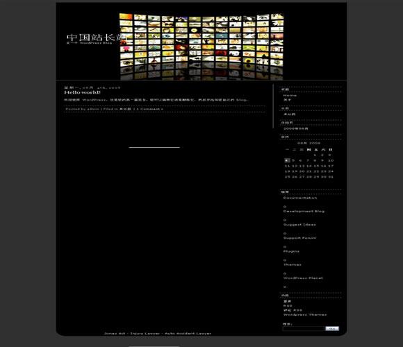 WordPress Watch TV模板_亿码酷站_wordpress主题
