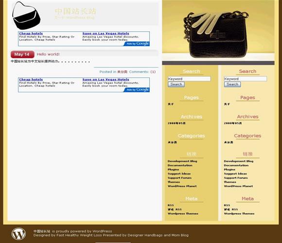 WordPress Handbag Snob模板_亿码酷站_wordpress模板