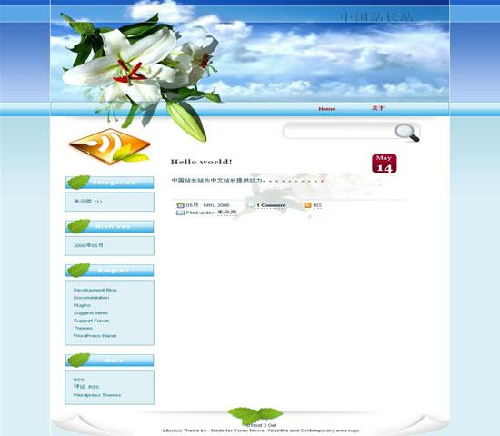 WordPress Lilicious模板_亿码酷站_主题模板