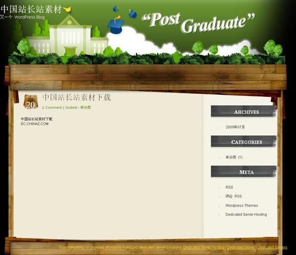 WordPress Graduate模板_亿码酷站_wordpress主题