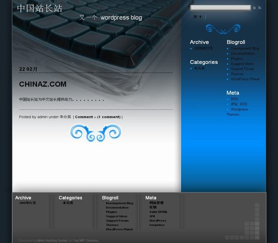 WordPress My PC模板_亿码酷站_主题模板