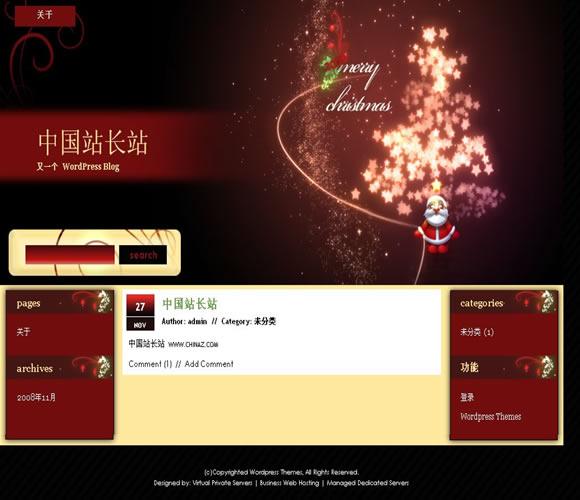WordPress 圣诞节模板_亿码酷站_wordpress模板