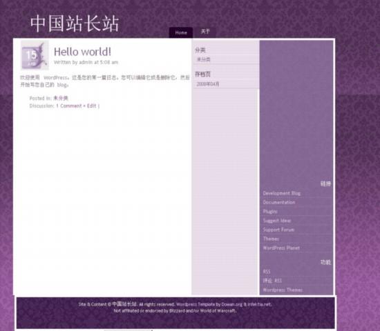 WordPress 60Anumati模板_亿码酷站_主题下载