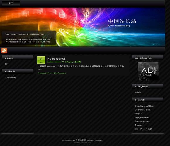 WordPress Rainbow模板_亿码酷站_主题下载