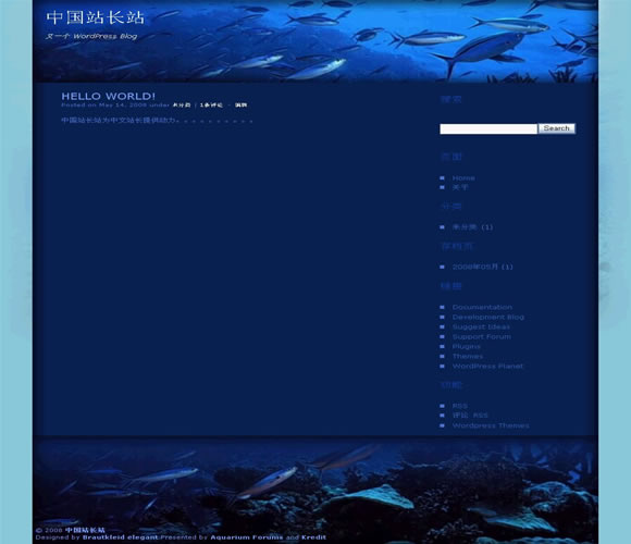 WordPress fish模板_亿码酷站_wordpress模板