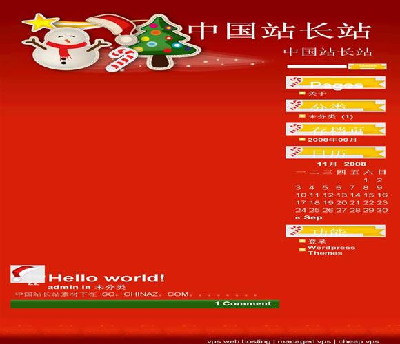 WordPress 圣诞节模板_亿码酷站_主题下载