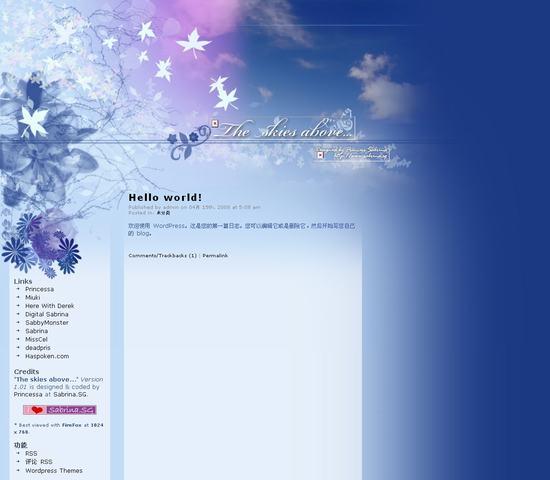 WordPress above模板_亿码酷站_亿码酷站
