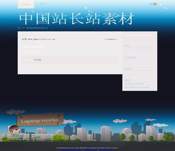 WordPress laptop模板_亿码酷站_主题下载