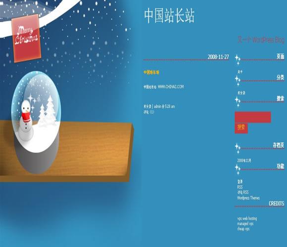 WordPress snow-globe模板_亿码酷站_wordpress主题