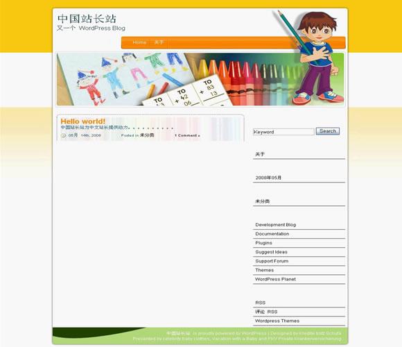 WordPress Kindergarten模板_亿码酷站_wordpress主题