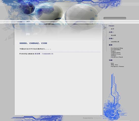 WordPress Blueglobes模板_亿码酷站_wordpress主题