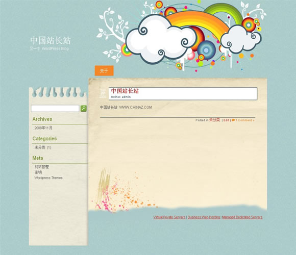 WordPress Colored模板_亿码酷站_wordpress主题