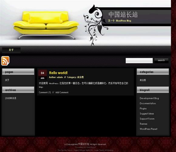 WordPress Yellow Sofa模板_亿码酷站_亿码酷站