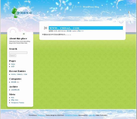 WordPress Eco模板_亿码酷站_主题模板