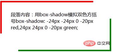 css中边框阴影怎么写插图8