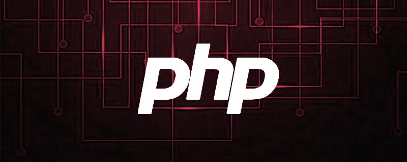 深入浅析PHP中的访问者模式插图
