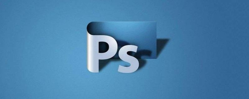 ps入门篇:怎么给图片添加颗粒化效果(技巧分享)插图