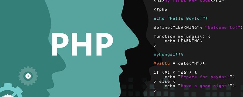 token PHP使用方法是什么插图